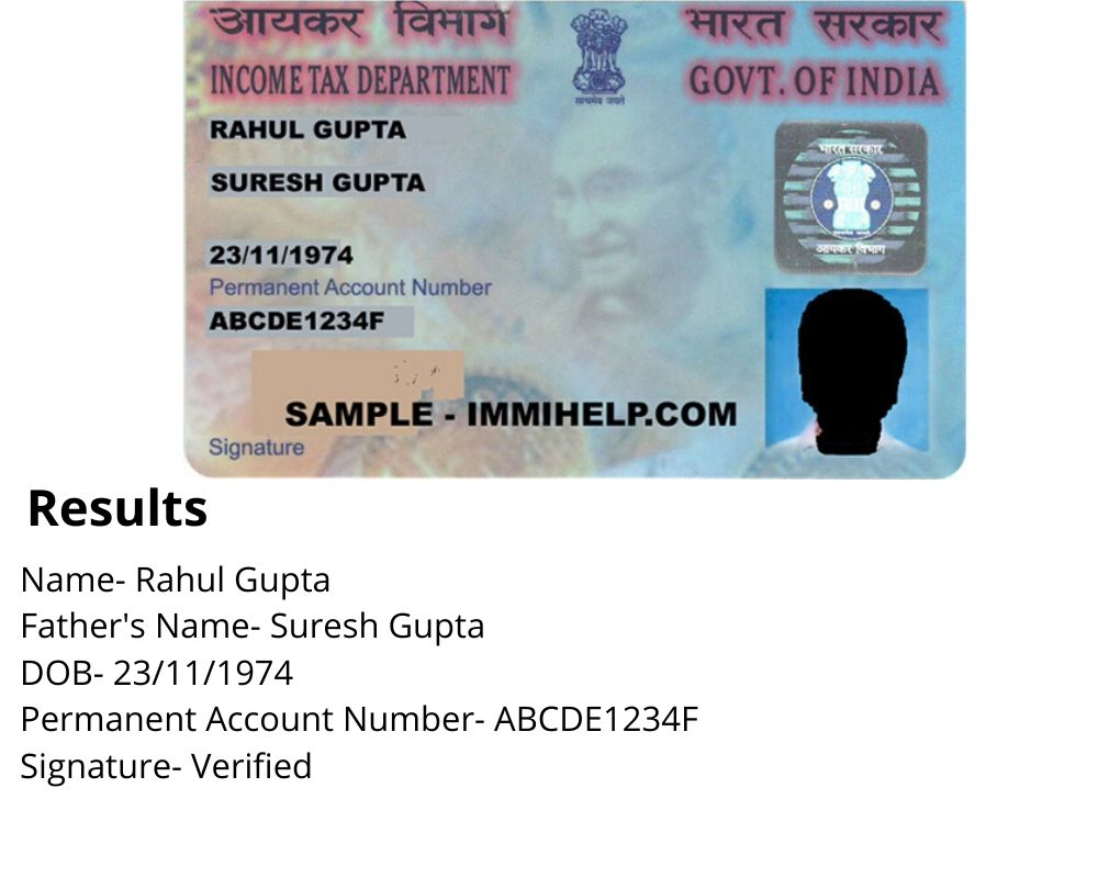 AI optical character recognition document verification